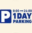 1DAY PARKING